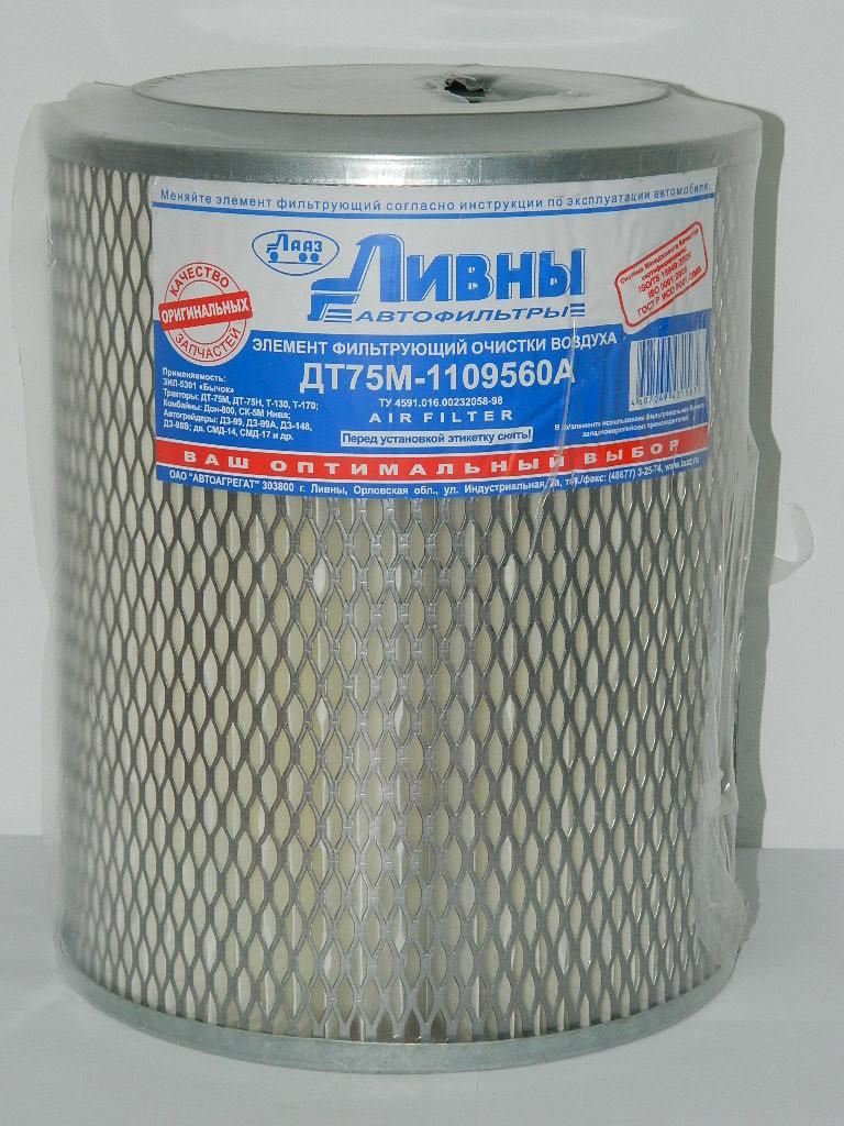 фильтр воздушный ливны дт75м1109560а