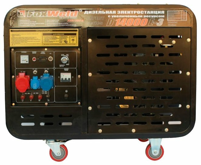 дизельная электростанция foxweld d14000e-3