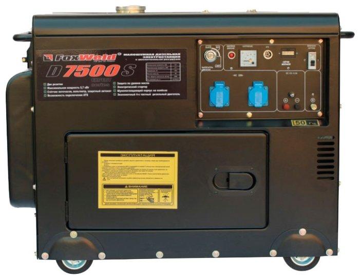 дизельная электростанция foxweld d7500s