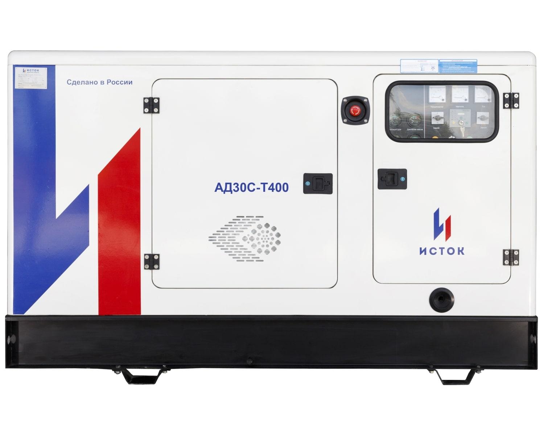 дизельная электростанция исток ад30с-т400-рпм25