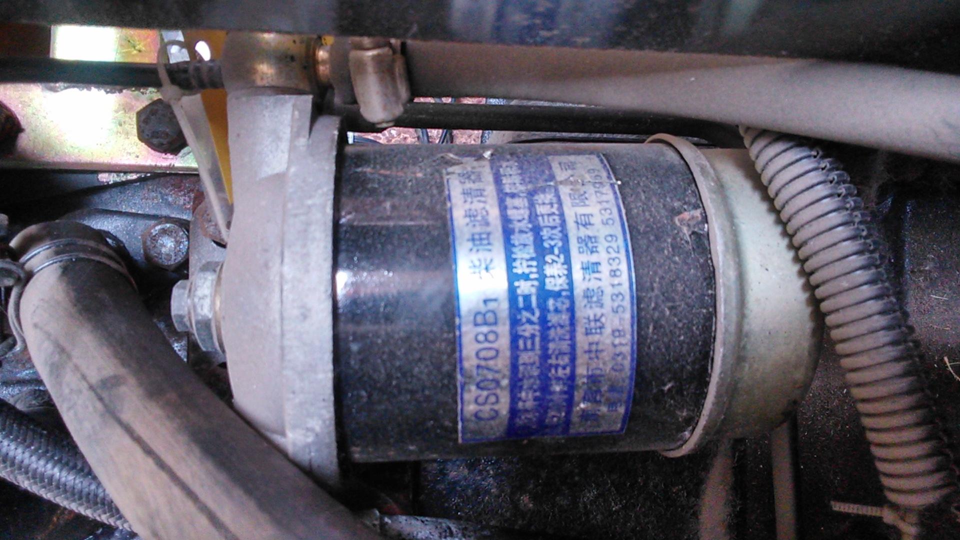 фильтр топливный mcferdi c0708