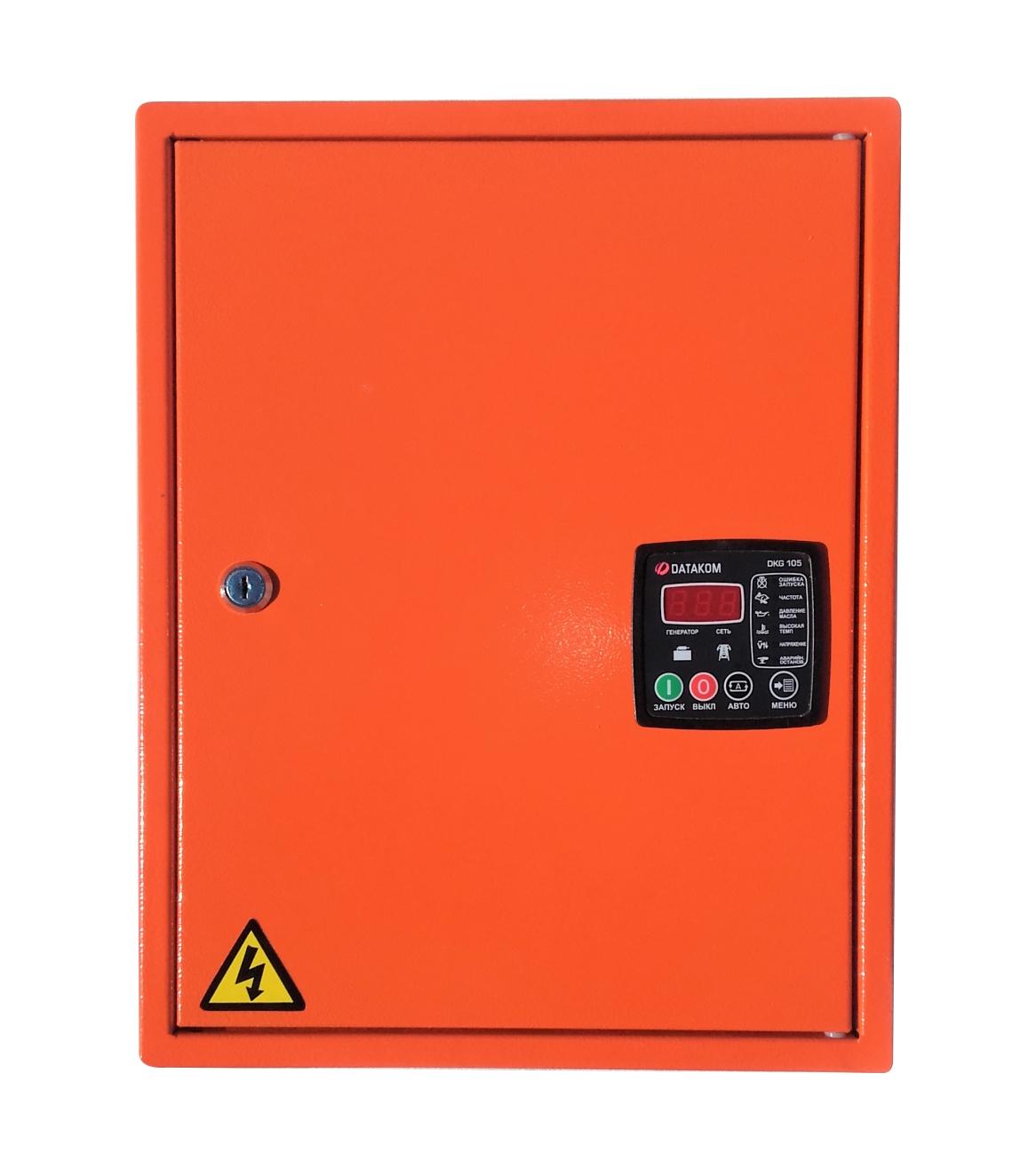 дизельная электростанция mvae дг 3500