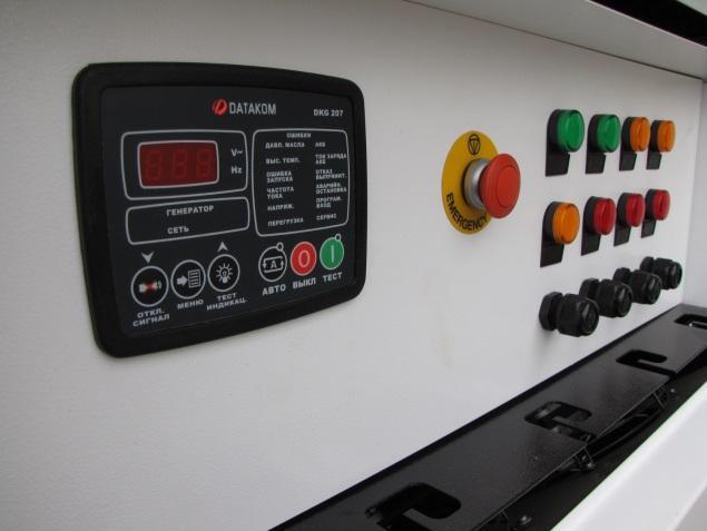 дизельная электростанция mvae дг 5500