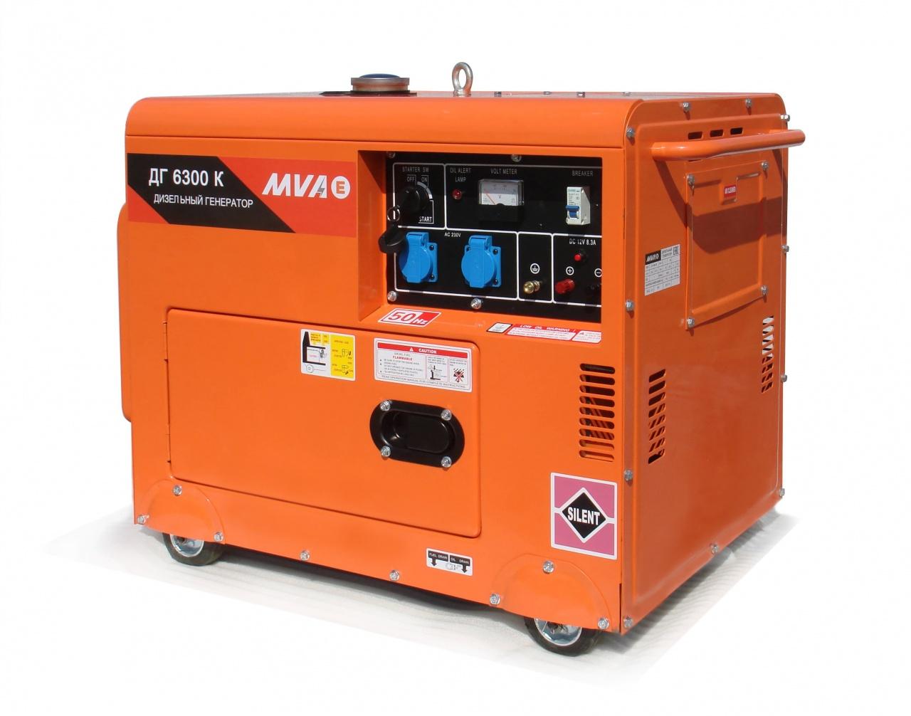 дизельная электростанция mvae дг 6300 к