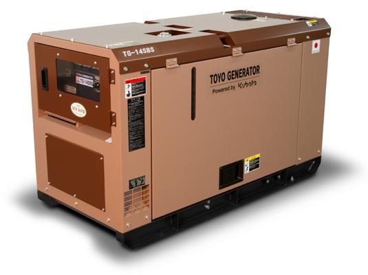 дизельная электростанция toyo tg-14sbs