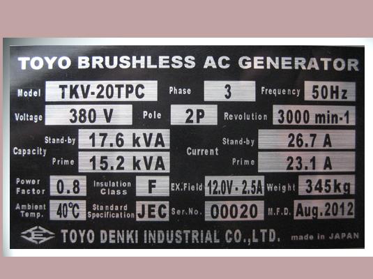 дизельная электростанция toyo tkv-20tpc