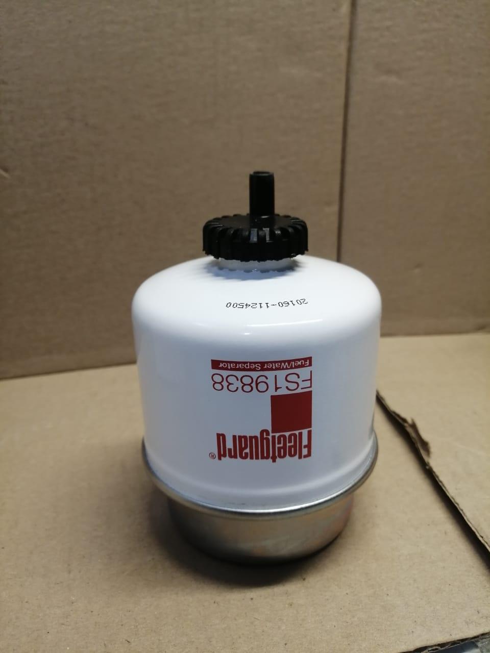 фильтр топливный john deere re60021