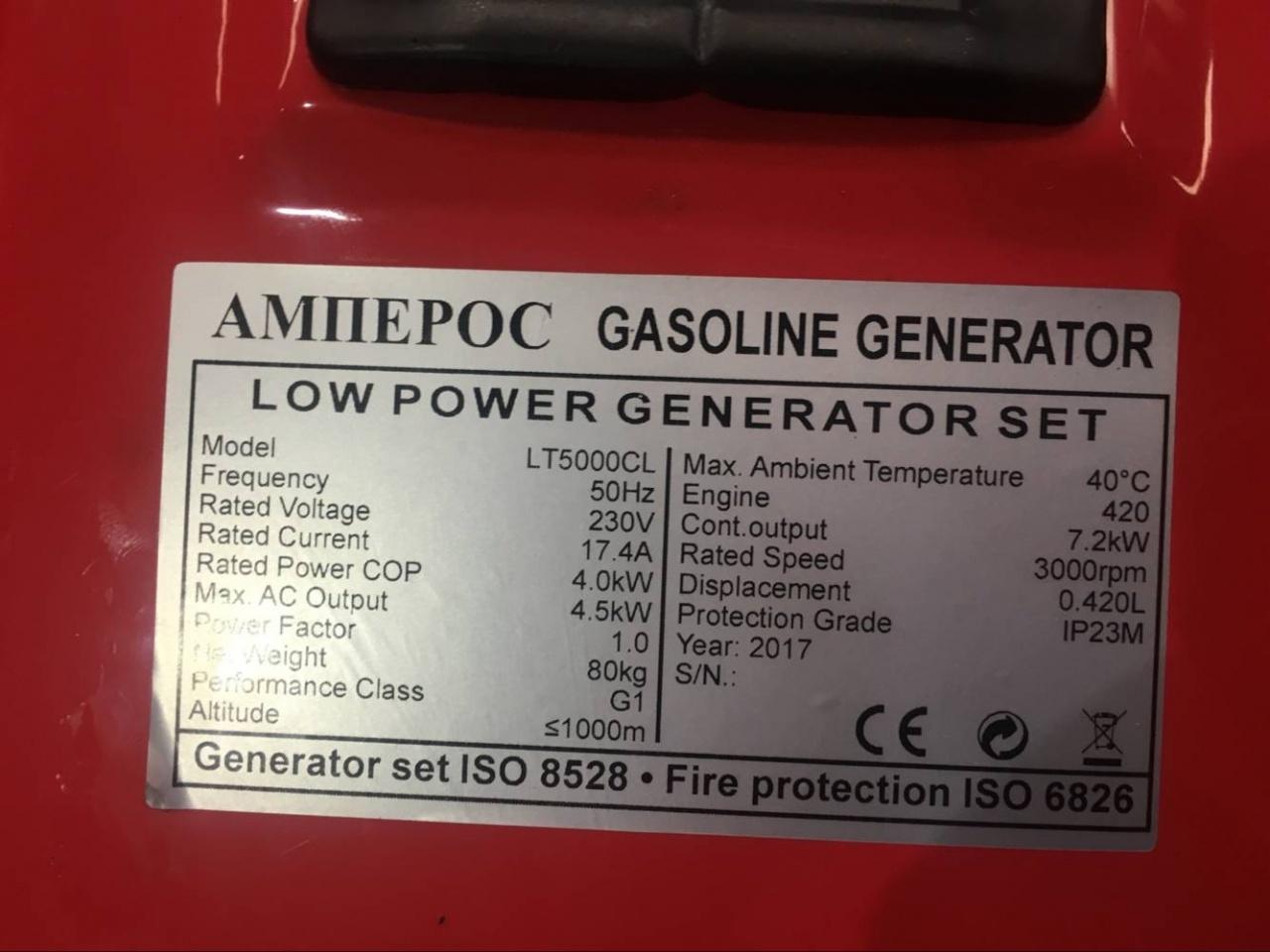 бензиновая электростанция amperos lt5000cl