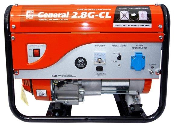 бензиновая электростанция bestweld general 2.8g-cl