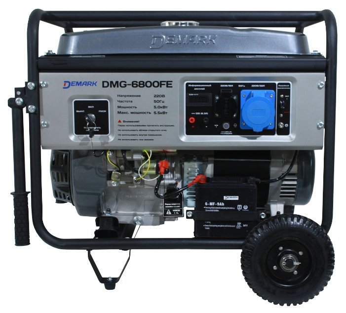 бензиновая электростанция demark dmg-6800fe