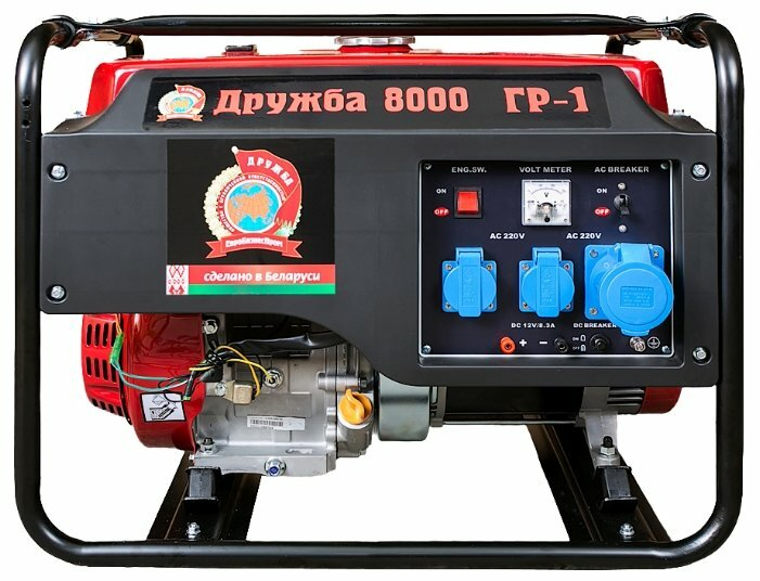 бензиновая электростанция дружба 8000 гр-1