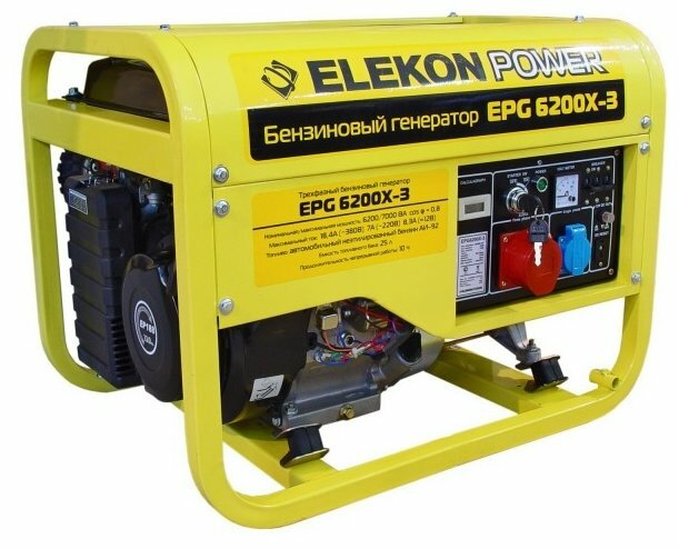 бензиновая электростанция elekon power epg6200x-3