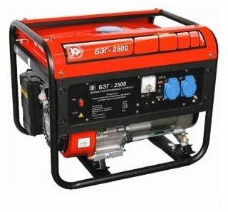 бензиновая электростанция электроприбор бэг-2500