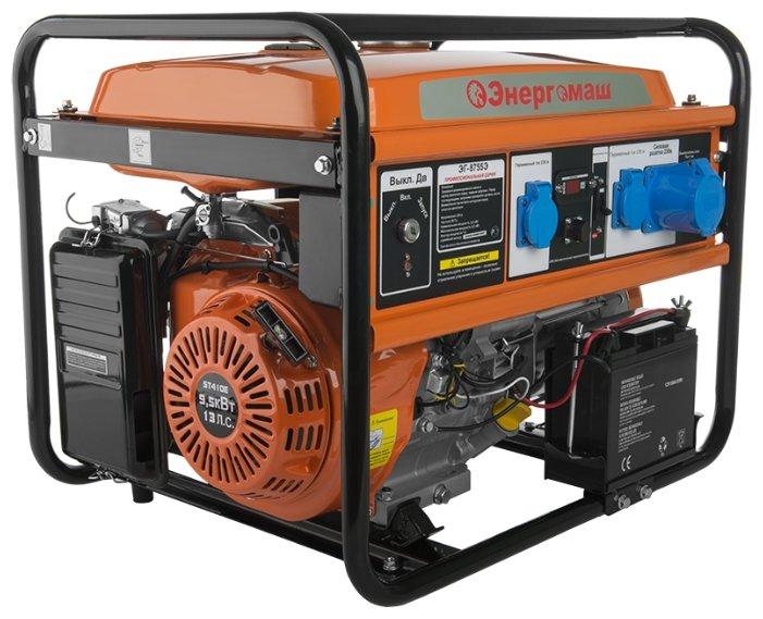 бензиновая электростанция энергомаш эг-8755э