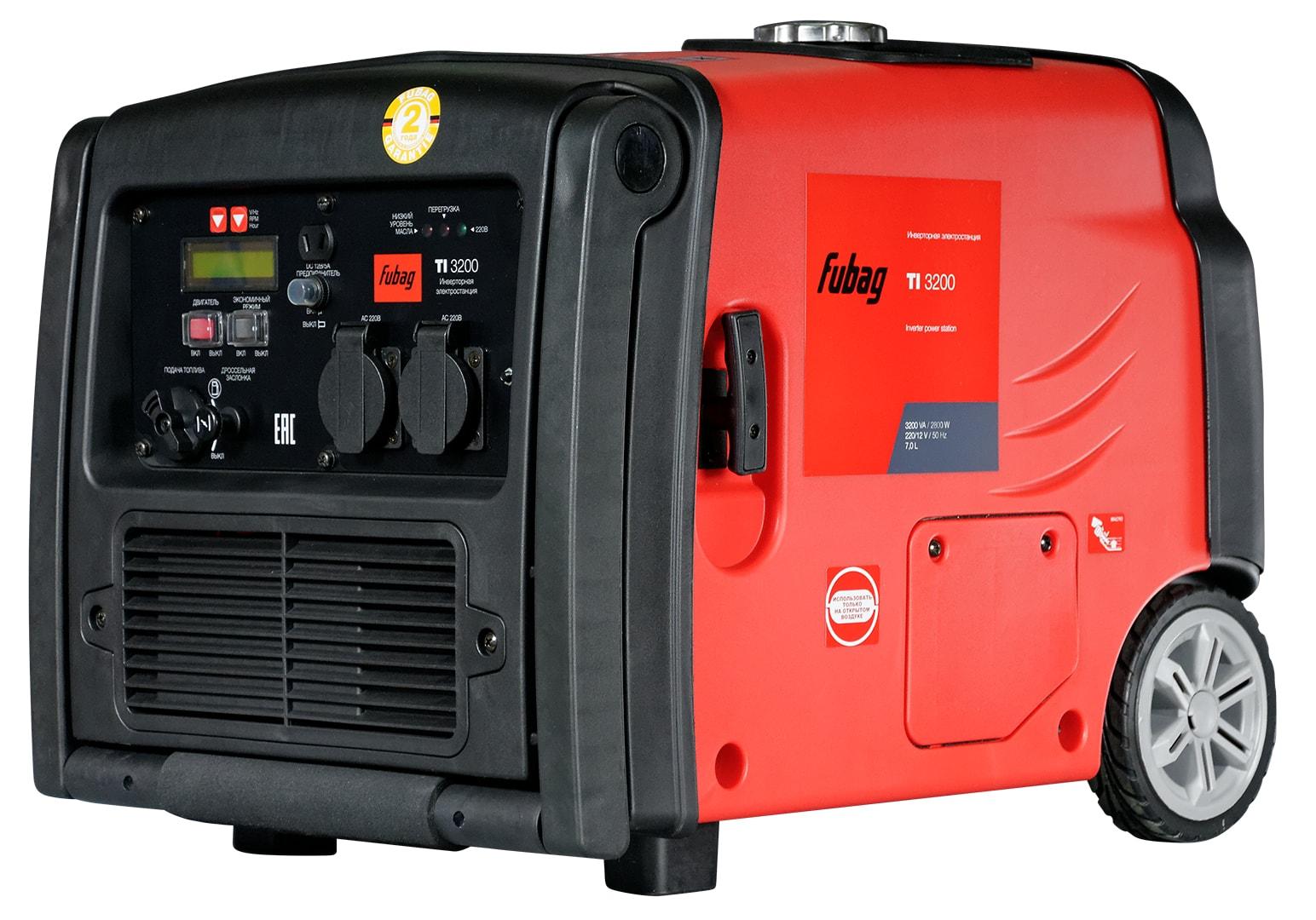 бензиновая электростанция fubag ti 3200