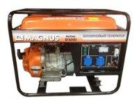 бензиновая электростанция magnus бг-5000