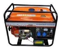бензиновая электростанция magnus бг-5000е
