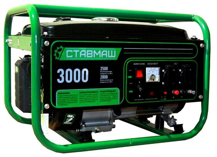 бензиновая электростанция ставмаш бг-3000