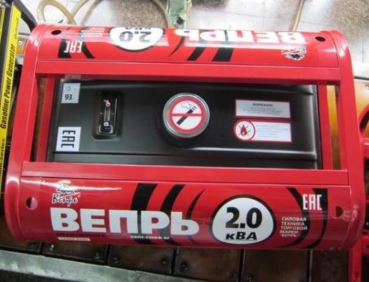 бензиновая электростанция вепрь абп 2-230 вф-бг