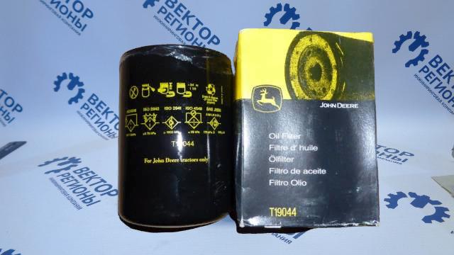 фильтр масляный john deere t19044