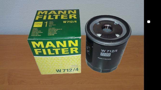 фильтр масляный mann-filter w7124
