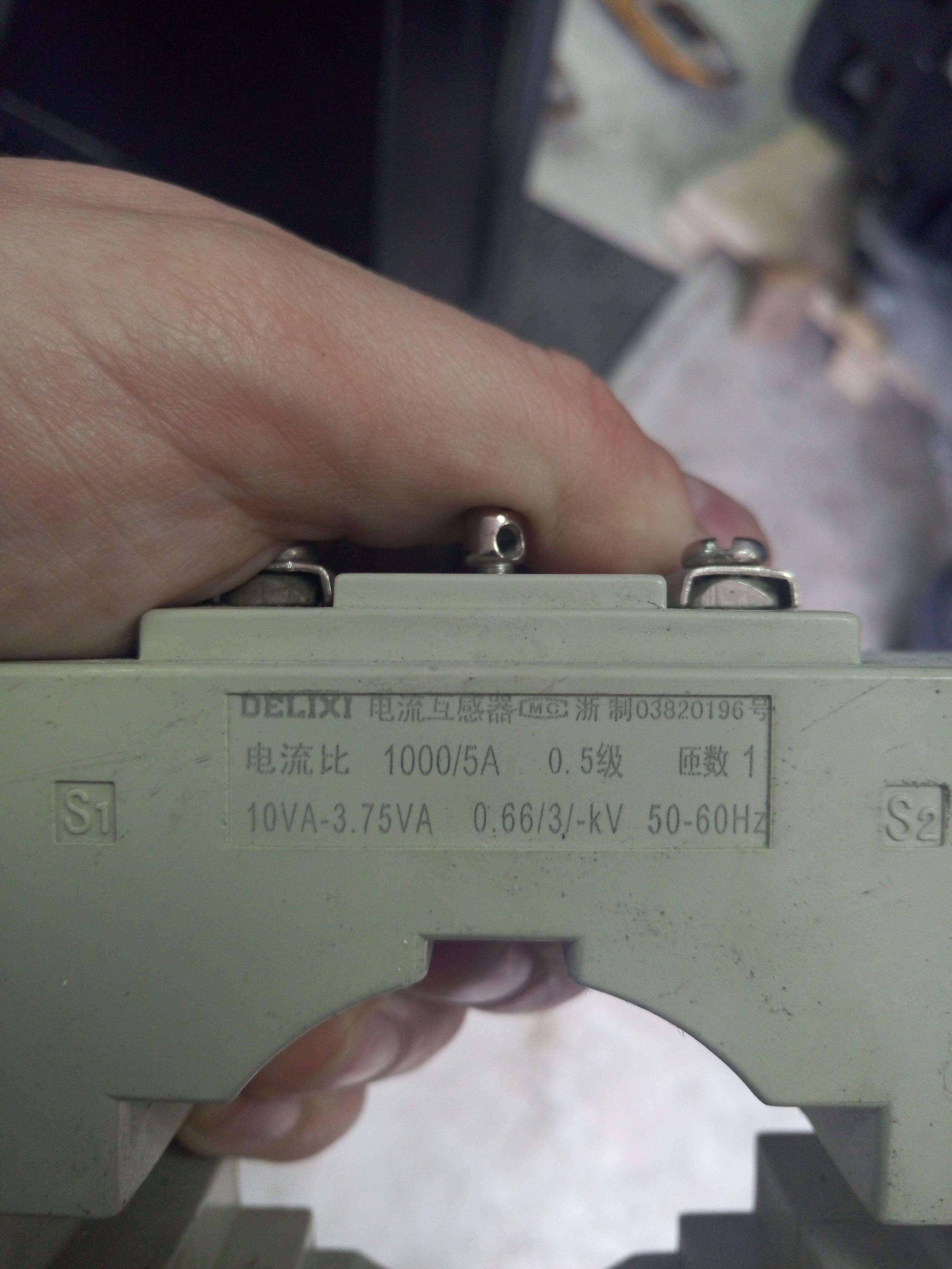 Трансформатор тока Delixe 1000/5a