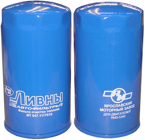 фильтр топливный ливны фт 47.1117010
