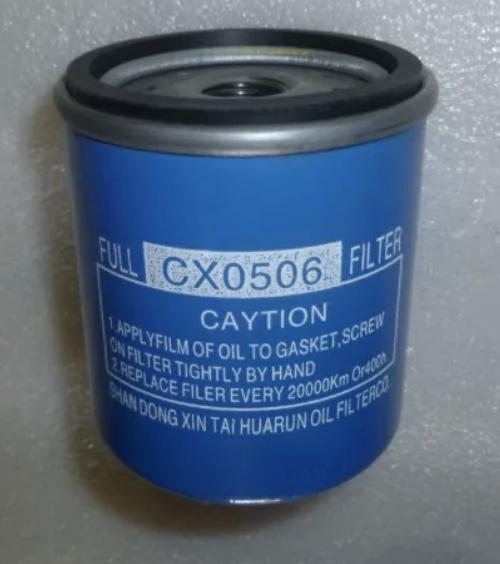 фильтр топливный mcferdi cx0506
