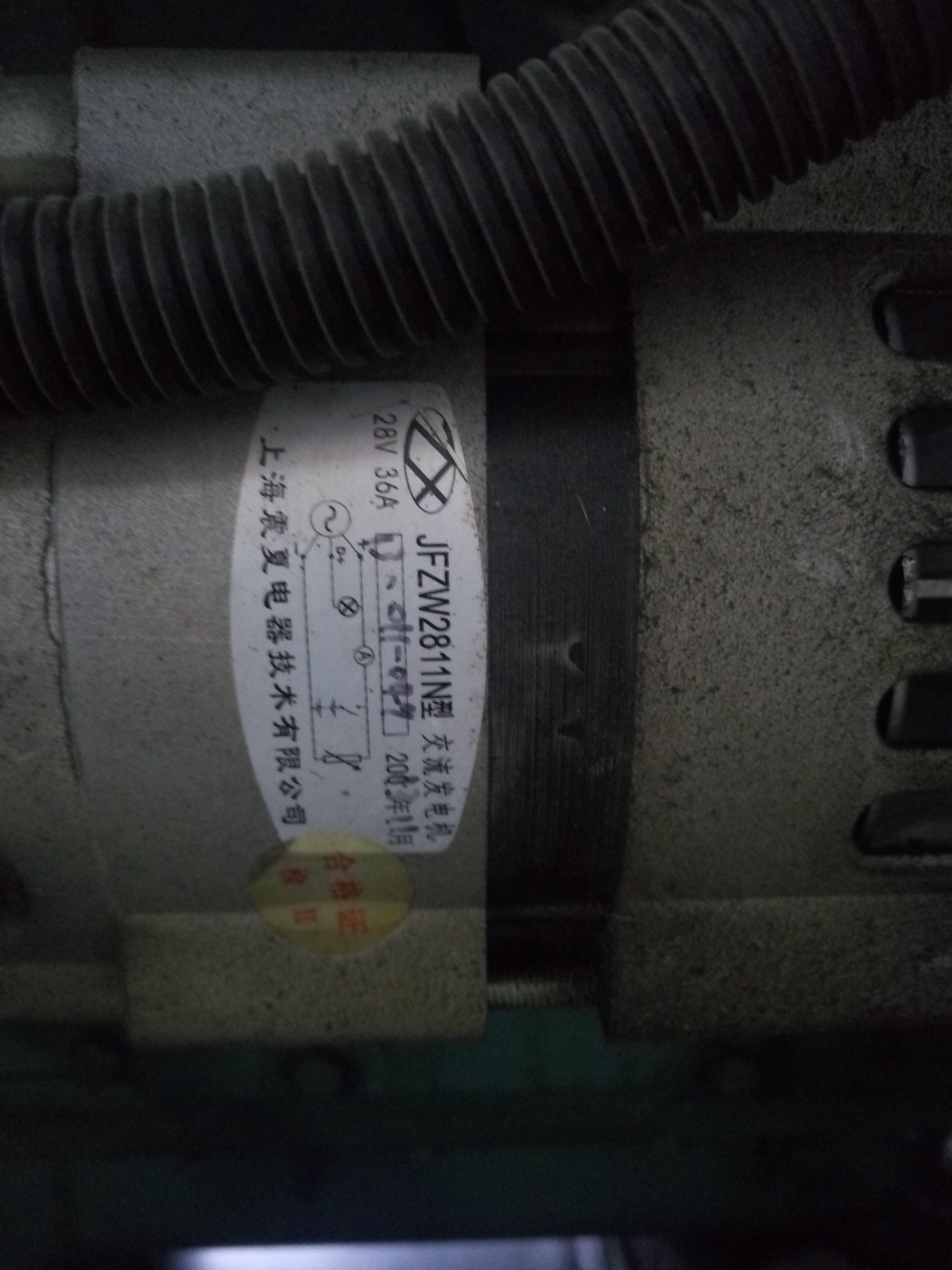 Генератор зарядный Mcferdi Jfzw2811n