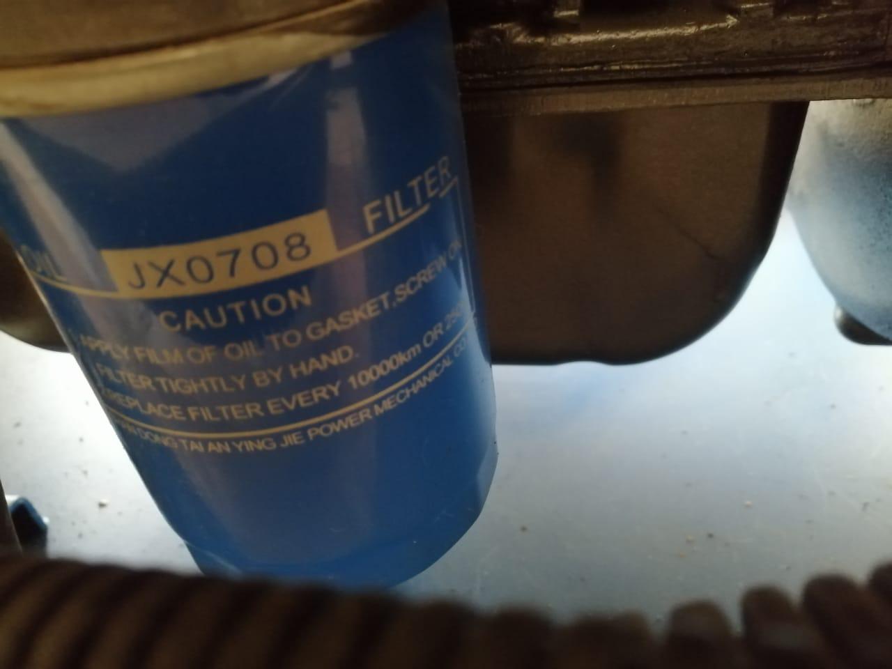 фильтр масляный mcferdi jx0708