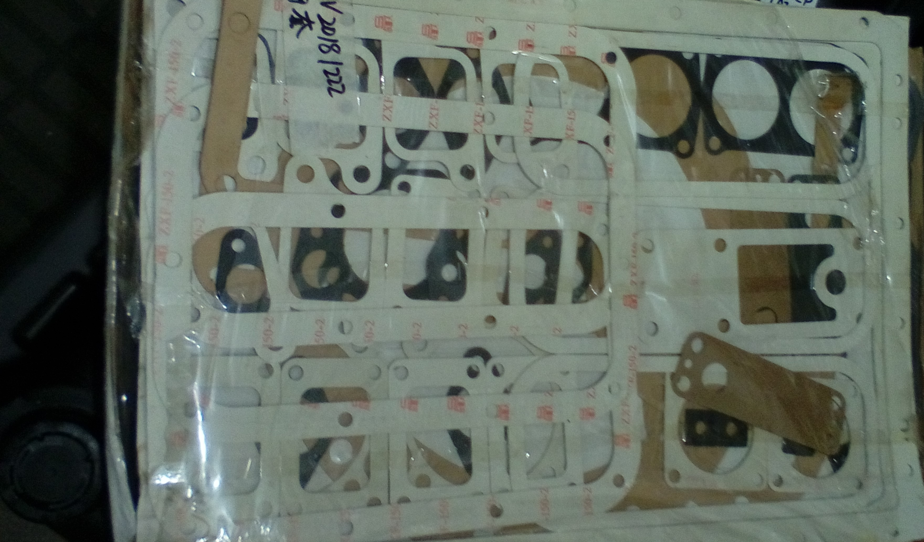 комплект прокладок wudong 598900010